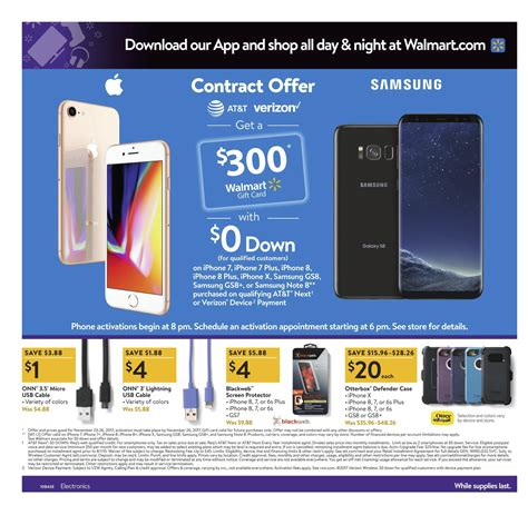 Walmart 300 Gift Card Black Friday - this is the only iphone x black friday 2017 deal we ve found 171 ios iphone gadget