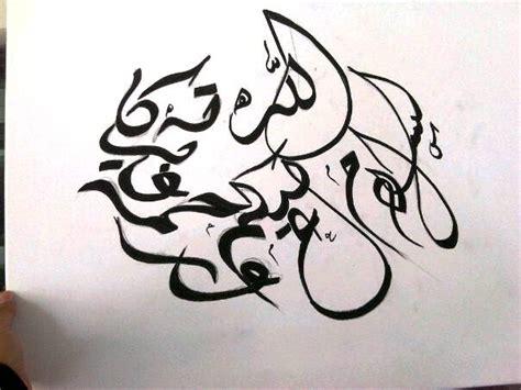 buat tulisan kaligrafi online contoh kaligrafi assalamualaikum wrt lukisan kaligrafi murah