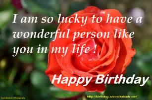 Happy birthday messages happy birthday messages share happy birthday
