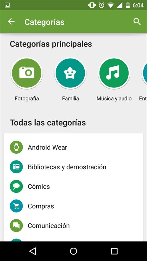 Where To Play Store Apk Play Store Apk Descargar Android Jefe
