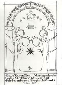 les portes de la moria by lacmile on deviantart