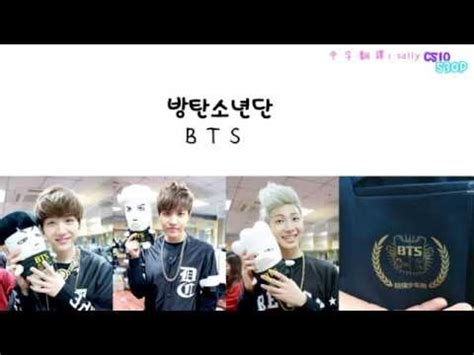 download mp3 bts cypher pt 2 bts chyper 3gp mp4 mp3 flv indir