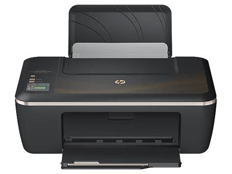 reset hp 2520hc hp deskjet ink advantage 2520hc all in one printer cz338a