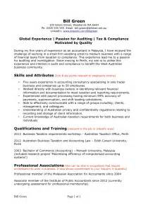 accounting accounting sle resume