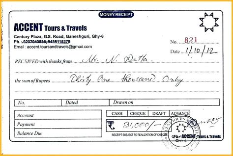 ticket receipt template money receipt format in word travel ticket invoice