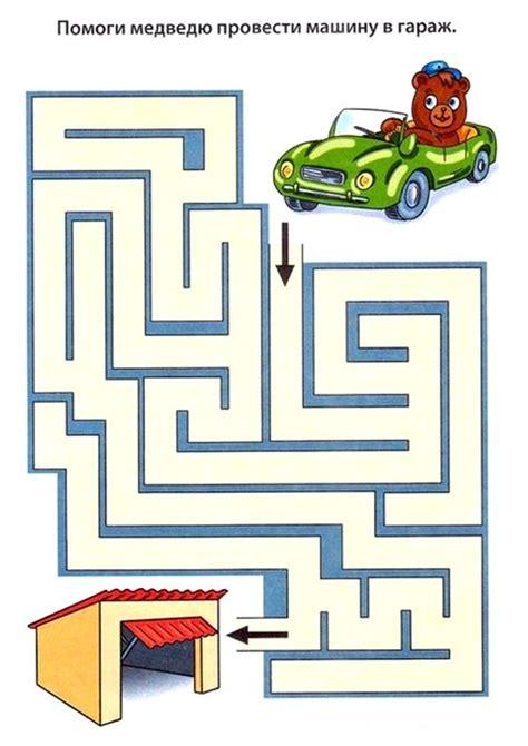 printable car maze 133 best transport land images on pinterest preschool