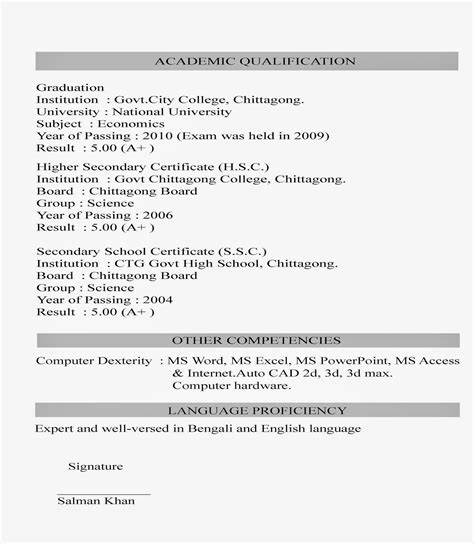 Resume And Cv Definition Doc 578818 Define Cv Resumes Template Bizdoska