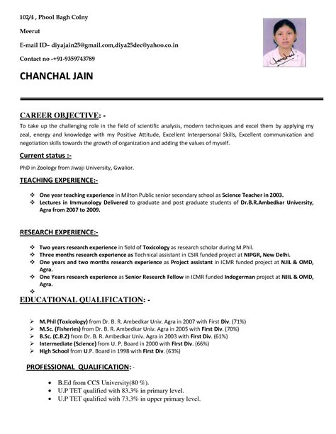 Resume Sles For Teachers In India Resume For Teachers Application Best Letter Sle