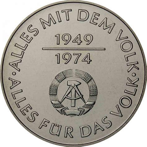 Ddr Jerman German Shp 1974 25 Jahrerat Fur Gegenseitige Mint ddr 10 1974 bfr 25 jahre deutsche demokratische