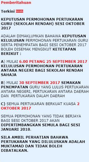 egtukar online kementerian pelajaran malaysia keputusan egtukar sesi oktober 2017