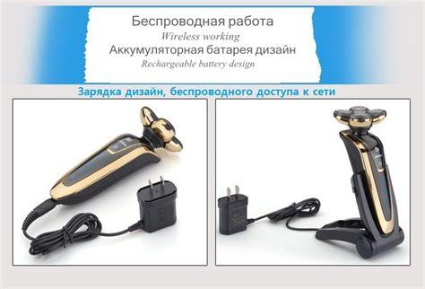 Alat Cukur Rambut Pakai Baterai alat cukur elektrik 5 pisau untuk hasil mencukur lebih
