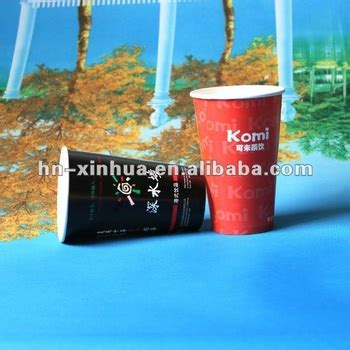 color changing paper color changing paper cup buy color changing paper cup