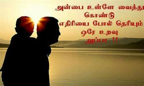 dad daughter tamil movie quotes 17 best images about father and daughter on pinterest