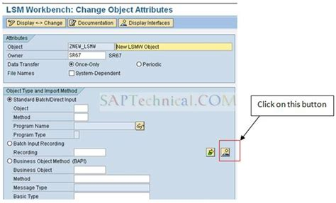 sap lsmw tutorial material master saptechnical com handling multiple recordings in lsmw