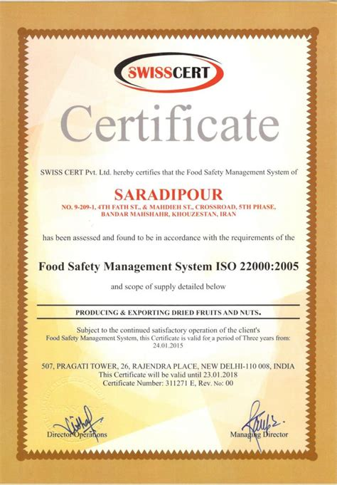 section 603 certificate certificate saradipour iranian dried fruits nuts