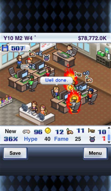 game dev story mod apk unlimited money antidote