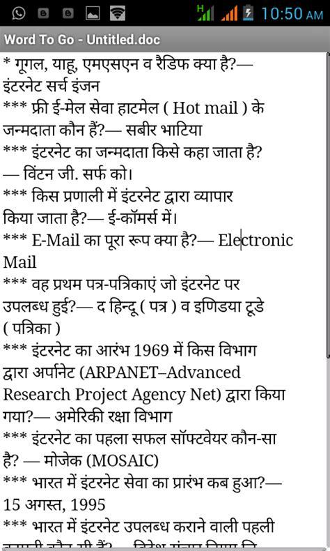 c tutorial in hindi pdf c language notes hindi pdf secrets and lies secrets and lies