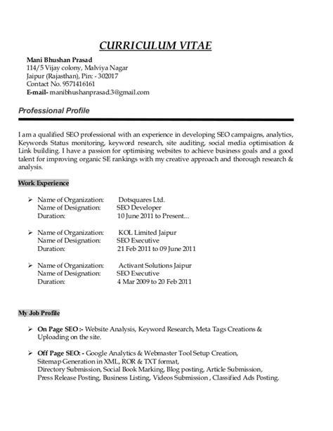 bhushan resume