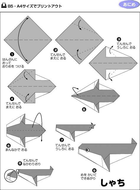 Killer Whale Origami - orca origami comot