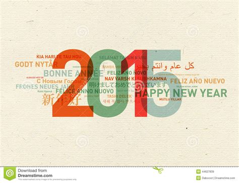 new year why is it different happy new year from the world stock illustration image