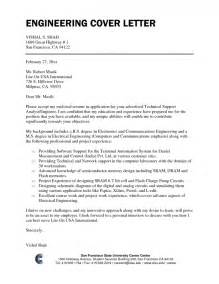 Cover Letter Application Engineering Engineering Cover Letter Free Bike