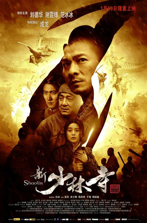 film china kung fu shaolin aka new shaolin temple 2011 review
