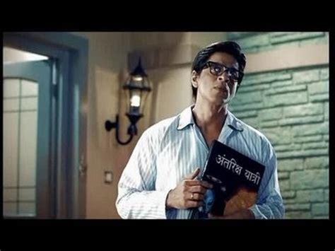udne laga kyun man baawra download hindi songs mp3 and lyrics watch free live