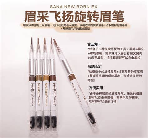 Sana New Born Eyeliner Ex buy new arrival sana newborn w brow ex 3 in 1 eyebrow