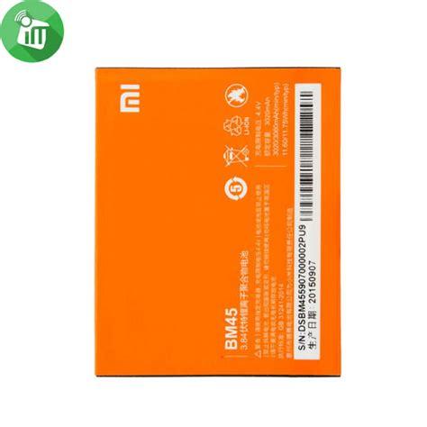 Battery Xiaomi Note 2 Baterai Xiaomi Note 2 original battery xiaomi redmi note 2