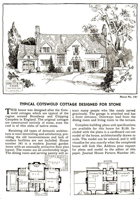 journal design home 1935 cotswold style cottage home journal american residential architecture