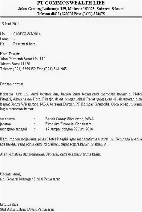 contoh surat invoice dalam bahasa inggris