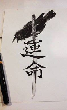 japanese tattoo laws gladiator light t shirt corpus juris civilis roman law