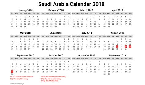 Calendar 2018 Saudi 2018 Calendar Saudi Arabia Saudi Arabia Calendar 2018 12
