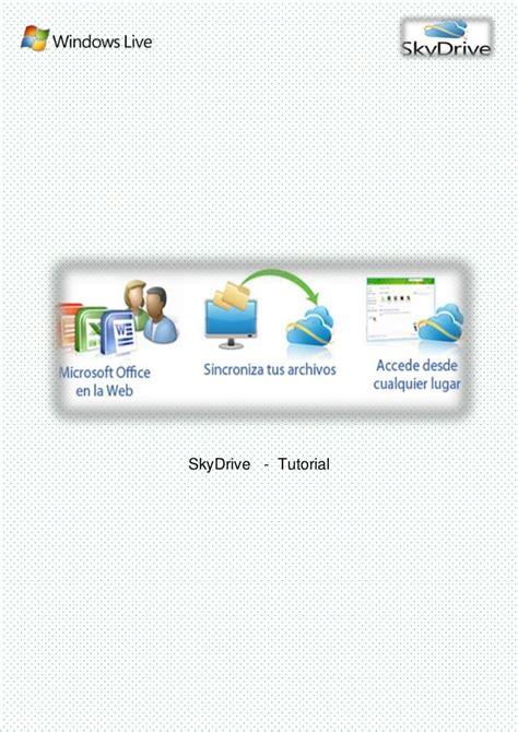 tutorial de como usar latex tutorial como usar sky drive