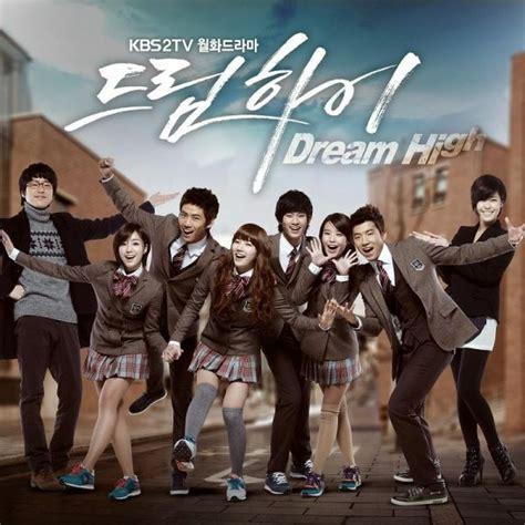 film drama korea dream high pink diary watch dream high korean drama