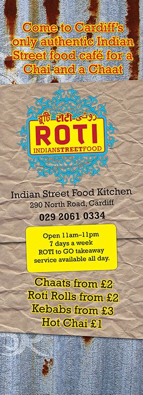 design banner roti petersens design graphic design cardiff wales uk