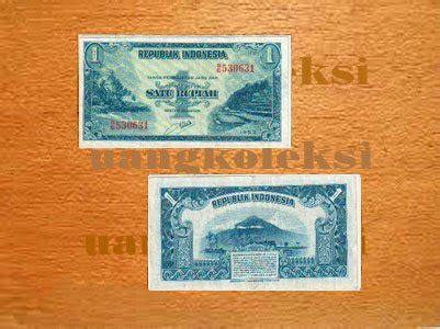 Uang Kuno 500 Rupiah 1957 Macan Langka harga uang kuno langka 5 rupiah monyet orang utan 1957 aunc id priceaz