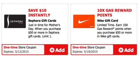 Safeway Gift Card Discount - safeway affiliated stores gift card discount sephora petco more