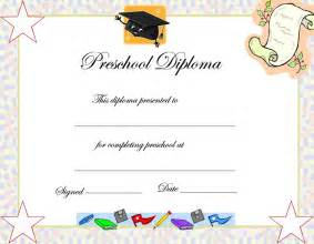 preschool graduation certificate template free printables preschool diploma graduation invitations