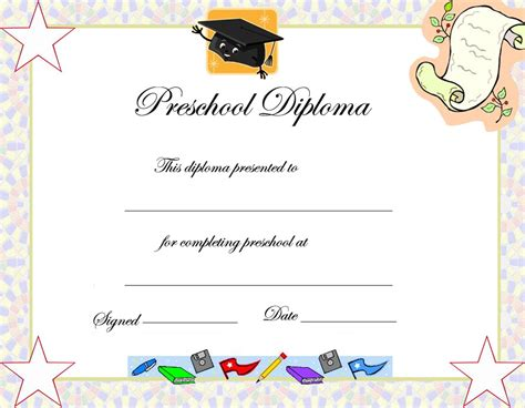 Preschool Graduation Certificate Template Free 6 best images of free printable kindergarten graduation certificate template preschool