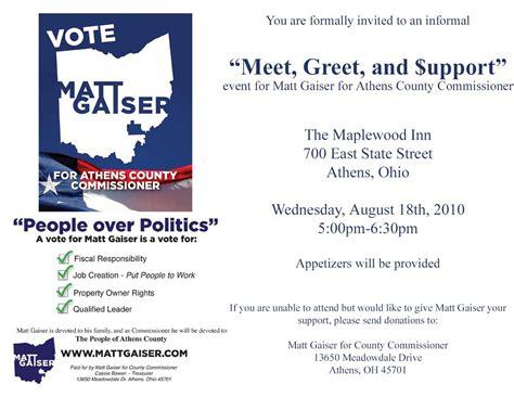 political fundraiser invitations meet greet and upport