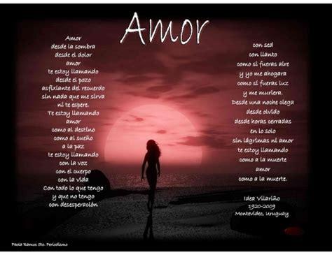poemas con imagenes sensoriales gustativas poemas de amor el poder de tu amor poemas de amor
