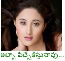 comment photos in telugu connect with kiran facebook picture comments in telugu