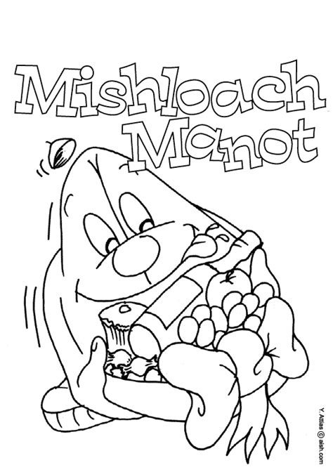 purim coloring pages coloring page purim mishloach manot gif