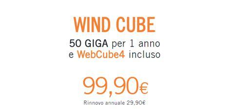 offerte wind mobile offerte wind mobile 50 gb con cube come attivare