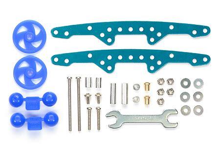 front aluminum plate set light blue