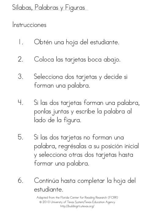 phonics spanish  syllable word puzzle building rti