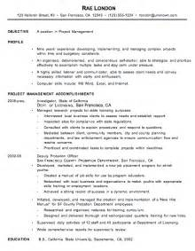 best online resume builder reviews jwbhobaw best online resume builder reviews best resume examples for your - Best Resume Builders