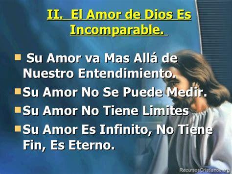 imagenes de dios del amor el amor de dios es incomparable