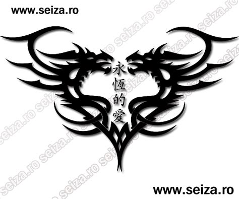 dragon heart tattoo designs dragons writing